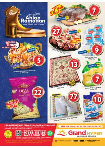 UAE - Dubai Grand Hyper Market offers in D4D Online. Muhaisnah 2, Dubai. Buy More From Grand Hyper Market. Exciting Offers On Your Favorites Products. Get Them Before 07th April 2021.  Enjoy Shopping!!!. Till 7th April
