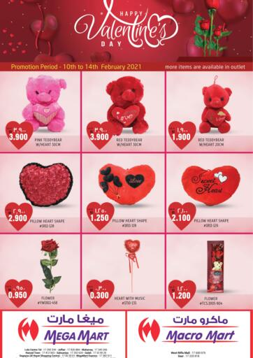 Bahrain MegaMart & Macro Mart  offers in D4D Online. Lovely Deals of Valentine's Day. Lovely Deals of Valentine's Day At MegaMart & MacroMart! Offer Includes Gifts & Toys at reduced prices. Offer Valid TIll 14th February. Happy Shopping!!. Till 14th February