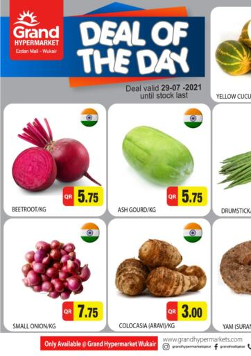 Qatar - Al-Shahaniya Grand Hypermarket offers in D4D Online. Deal Of The Day. . Only on 29th July