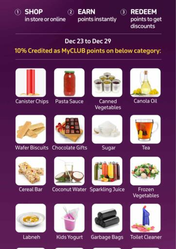Qatar - Al Shamal Carrefour offers in D4D Online. My Club Discount Offer. . Till 29th December