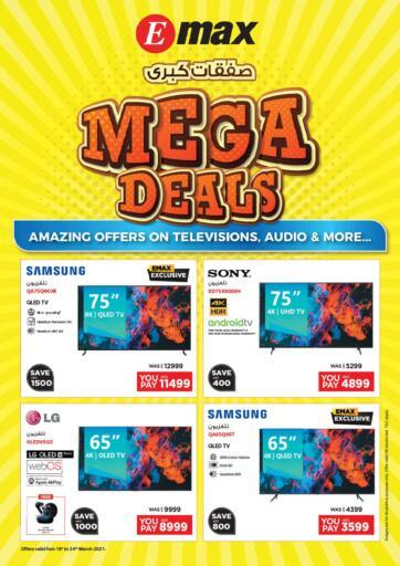 UAE - Ras al Khaimah Emax offers in D4D Online. Mega Deals. . Till 24th March