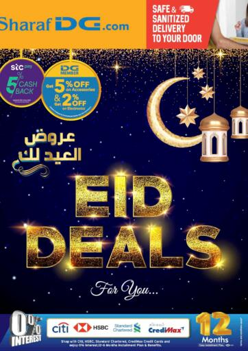 Bahrain Sharaf DG offers in D4D Online. EID DEALS. EID DEALS @ Sharaf DG.com  Buy Home Appliances, Mobiles, Tablets, Laptops and much more At Amazing Prices Only at Sharaf DG! Offer Valid Till 19th May. Enjoy Shopping!!!. Till 19th May