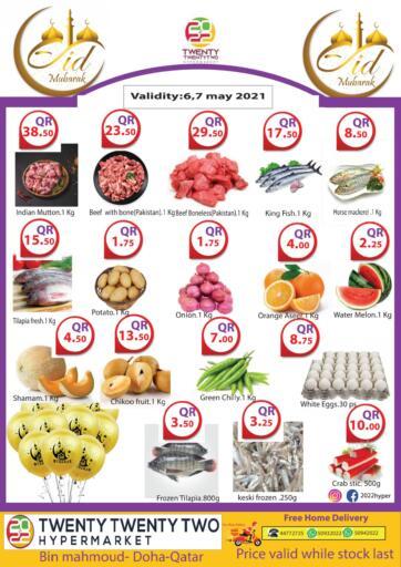 Qatar - Al-Shahaniya Twenty TwentyTwo offers in D4D Online. Eid Mubarak. . Till 07th May
