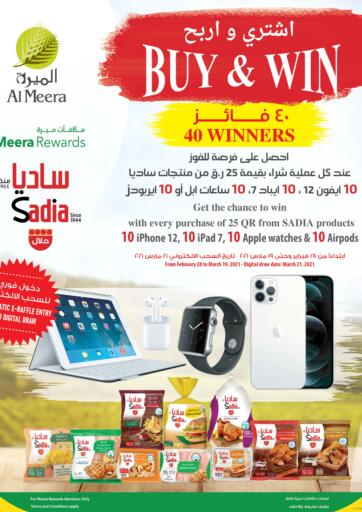 Qatar - Al Shamal Al Meera offers in D4D Online. Buy And Win. Buy And Win Offers Are Available At Al Meera. Offers Are Valid Till  19th March.  Enjoy Shopping!!!. Till 19th March