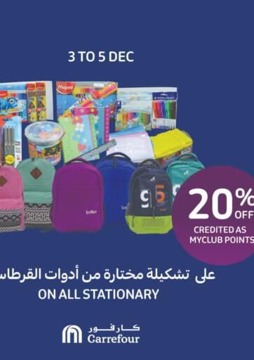 Bahrain Carrefour offers in D4D Online. Special Offer. . Till 5th December