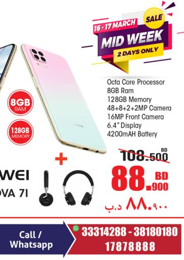 Bahrain Home Electronics offers in D4D Online. Midweek Sale. . Till 17th March