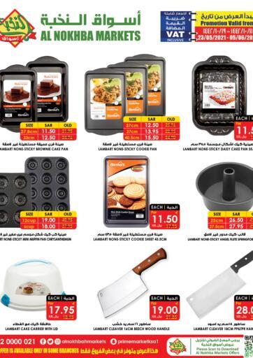 KSA, Saudi Arabia, Saudi - Sakaka Prime Supermarket offers in D4D Online. Kitchenware Offers. . Till 5th June