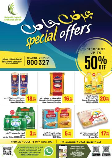 UAE - Dubai Emirates Co-Operative Society offers in D4D Online. Special Offers. . Till 07th August