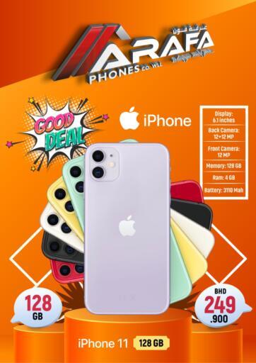 Bahrain Arafa Phones offers in D4D Online. Good Deal. . Till 26th August