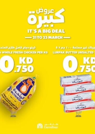 Kuwait Carrefour offers in D4D Online. It's A Big Deal. . Till 23rd March