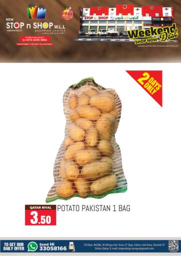 Qatar - Doha New Stop n Shop @Al Athiya offers in D4D Online. Weekend Deal. . Till 14th February