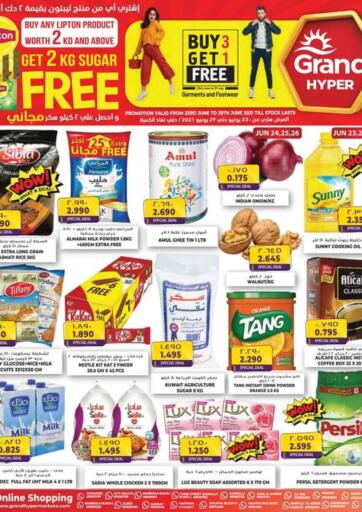 Kuwait Grand Hyper offers in D4D Online. Special Offers. Exciting Offers Waiting For You At Grand Hyper. Visit Their Nearest Store And Get Everything At Exciting Prices. Valid Till 29th June 2021.  Enjoy Shopping!!!. Till 29th June