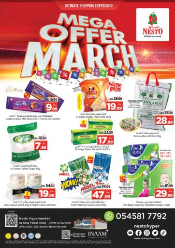 UAE - Umm al Quwain Nesto Hypermarket offers in D4D Online. Umm Al Quwain. Choices Are Unlimited When You Are At Nesto Hypermarket.Buy More With Their Best Offers Available Till 06th March 2021.  Enjoy Shopping!!!. Till 6th March