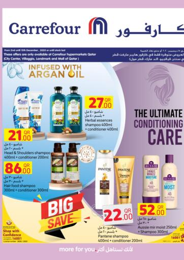 Qatar - Al Shamal Carrefour offers in D4D Online. Beauty Offers. Beauty Offers Are Available At Carrefour.  Offers Are Valid Until Stock Last. Hurry Up! Enjoy Shopping!!!!. Until Stock Last