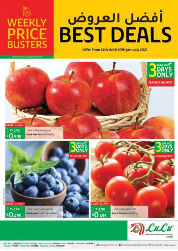 Bahrain LuLu Hypermarket offers in D4D Online. Best Deals. . Till 20th January