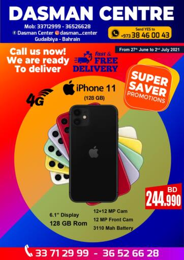 Bahrain Dasman Centre offers in D4D Online. Super Saver Promotions. Dasman Centre provides Super Saver Promotions on Mobiles of different brands. This offer is valid until 2nd July! Enjoy shopping!!. Till 2nd July