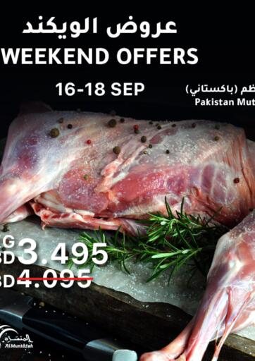 Bahrain Al Muntazah Market offers in D4D Online. Weekend Offers. Weekend Offers at Al Muntazah Market !  Offers on Groceries,Fruits,Home appliances and Stationery much more are valid Till 18th September Get it Now!! Enjoy Shopping!. Till 18th September