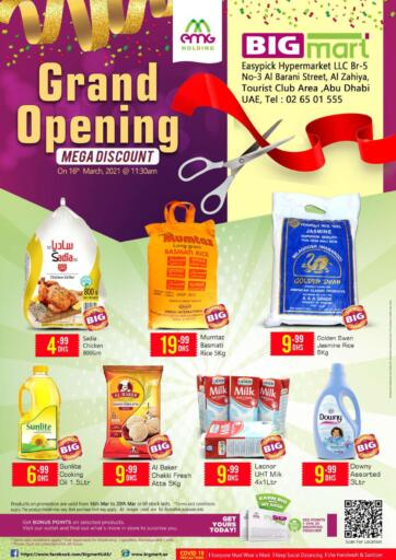 UAE - Abu Dhabi BIGmart offers in D4D Online. Grand Opening. . Until Stock Last