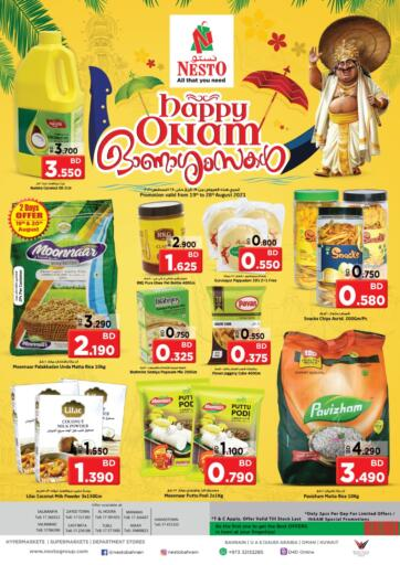 Bahrain NESTO  offers in D4D Online. Happy Onam. Happy Onam at Nesto Offers on Groceries,and much more are valid Till 28th August Get it Now!! Enjoy Shopping!. Till 28th August
