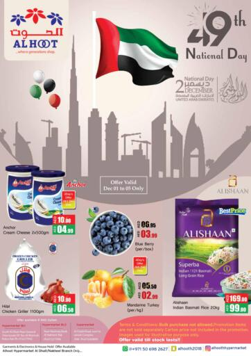 UAE - Ras al Khaimah Al Hooth Hypermarket  offers in D4D Online. 49th National Day Offers. . Till 5th December