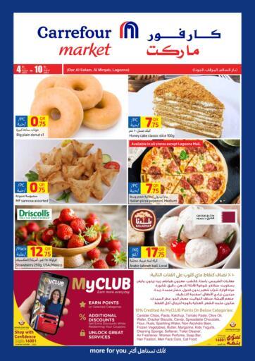 Qatar - Al Khor Carrefour offers in D4D Online. Carrefour Market. . Till 10th August