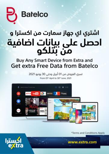 Bahrain eXtra offers in D4D Online. Get Extra Free Data From Batelco. . Till 30th June