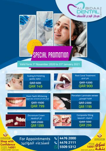 Qatar - Al Shamal AL BIDAA DENTAL CENTRE offers in D4D Online. Special Promotion. Special Promotion Offers Are Available At AL BIDAA DENTAL CENTRE. Offers Are Valid Till 31st January. Hurry Up!. Till 31st January