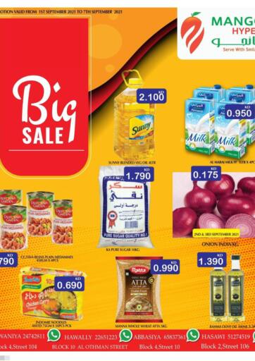 Kuwait Mango Hypermarket  offers in D4D Online. Big Sale. Big Sale at Mango Hypermarket.Exciting Offers Waiting For You Visit Their Nearest Store And Get Everything At Exciting Prices.  Valid Till 07th September 2021.  Enjoy Shopping!!!. Till 7th September