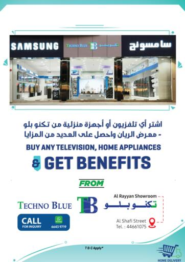 Qatar - Al-Shahaniya Techno Blue offers in D4D Online. Buy Any Television , Home Appliances & Get Benefits. Now its time to shop from Techno Blue. Get  Buy Any Television , Home Appliances & Get Benefits offers and get your products at great discounts. Offers valid Until Stock Last.   Hurry Up!!!!!. Until Stock Last