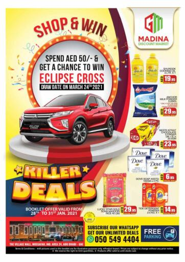 UAE - Dubai Azhar Al Madina Hypermarket offers in D4D Online. Killer Deals. . Till 31st January