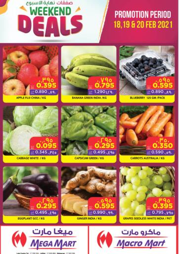 Bahrain MegaMart & Macro Mart  offers in D4D Online. Weekend Deals. . Till 20th February