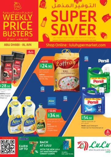 UAE - Fujairah Lulu Hypermarket offers in D4D Online. Super Saver. . Till 04th August