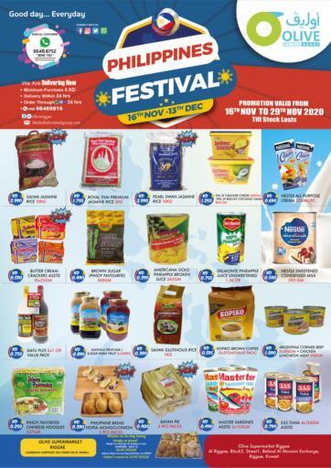 Kuwait Olive Hyper Market offers in D4D Online. Philippines Festival @Riggae. . Until Stock Last