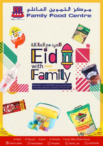 Qatar - Al-Shahaniya Family Food Centre offers in D4D Online. Eid with Family. Eid Offers  Are Available At Family Food Centre. Offers Are Valid Till  19th July Enjoy Shopping!!. Till 19th July