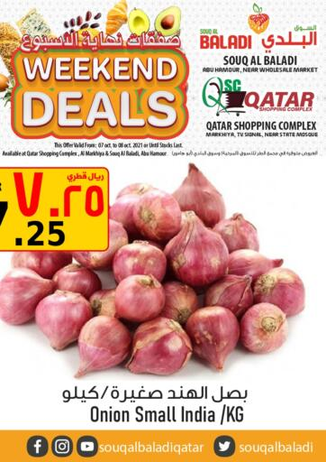 Qatar - Doha Al Baladi Group offers in D4D Online. Weekend Deals. . Till 08th October