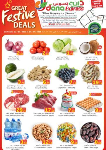 Qatar - Al Daayen Dana Express offers in D4D Online. Great Festive Deals. . Till 24th July