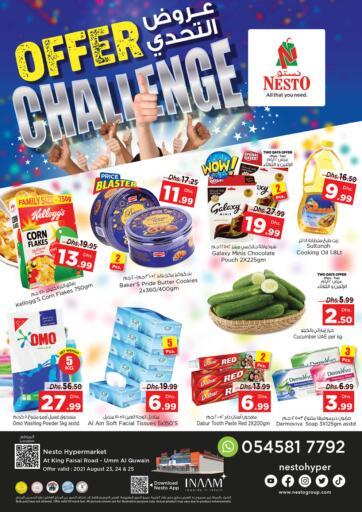 UAE - Dubai Nesto Hypermarket offers in D4D Online. Umm Al Quwain. . Till 25th August
