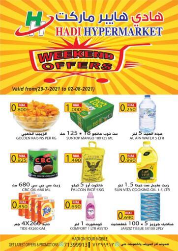 Oman - Salalah Hadi Hypermarket offers in D4D Online. Weekend Offers. . Till 2nd August
