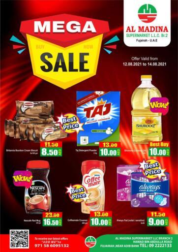 UAE - Fujairah Al Madina Supermarket LLC offers in D4D Online. Hamad Bin Abdullah Road, Fujairah. . Till 14th August