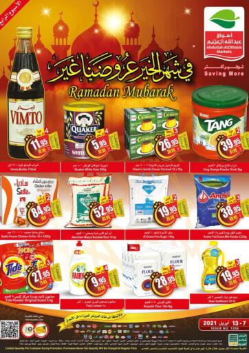 KSA, Saudi Arabia, Saudi - Al Hasa Othaim Markets offers in D4D Online. Ramadan Mubarak. . Till 13th April