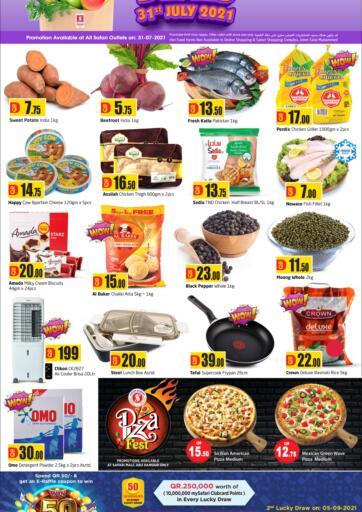 Qatar - Al-Shahaniya Safari Hypermarket offers in D4D Online. Daily Deals. . Only On 31st July