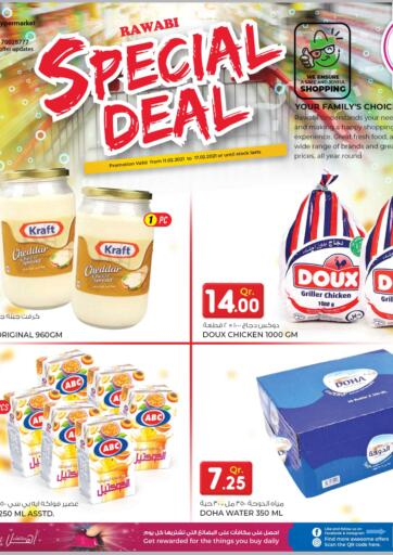 Qatar - Al Wakra Rawabi Hypermarkets offers in D4D Online. Special Deal. Special Deal Offers  Are Available At Rawabi Hypermarkets . Offers Are Valid Till 17th February.   Enjoy! . Till 17th February