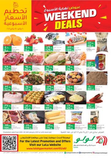 Egypt - Cairo Lulu Hypermarket  offers in D4D Online. Weekend Deals. . Till 24th January