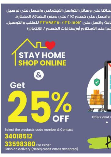 Bahrain A & H offers in D4D Online. Stay Home Shop Online. Your favorite shopping center is here with Stay Home Shop Online. offer valid till Till 17th June 2021. Enjoy Shopping!. Till 17th June