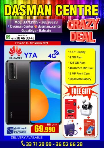 Bahrain Dasman Centre offers in D4D Online. Crazy Deal. Dasman Centre provides Crazy Deal on Mobiles of different brands. This offer is valid until 13th March! Enjoy shopping!!. Till 13th March