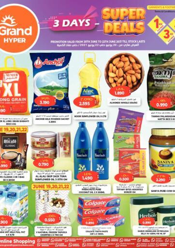 Kuwait Grand Hyper offers in D4D Online. 3 Days Super Deals. . Till 22nd June