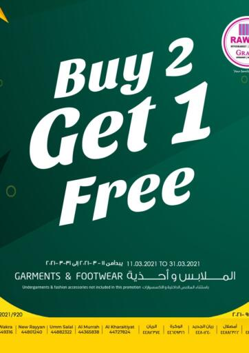 Qatar - Al Wakra Rawabi Hypermarkets offers in D4D Online. Buy 2 Get 1 Free. Buy 2 Get 1 Free Offers  Are Available At Rawabi Hypermarkets.Offers Are Valid Till 31st March.   Enjoy! . Till 31st March