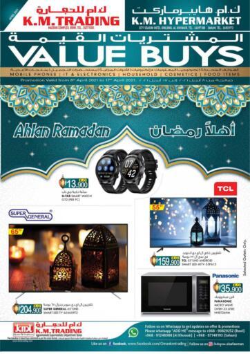Oman - Muscat KM Trading  offers in D4D Online. Al Khuwair, Ruwi, Saham - Value Buys. . Till 17th April