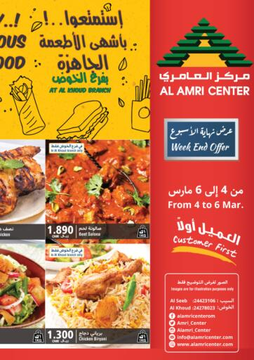 Oman - Muscat Al Amri Center offers in D4D Online. Weekend Offer. . Till 6th March