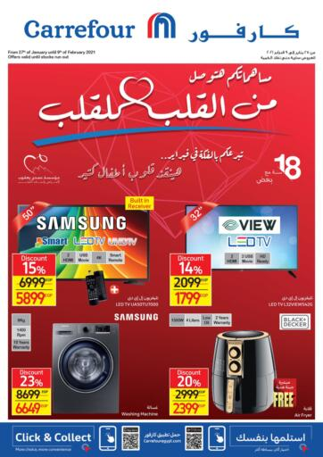 Egypt - Cairo Carrefour  offers in D4D Online. 18th Anniversary Offers. . Till 9th February
